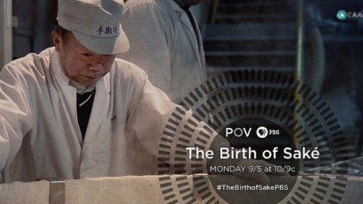 Birth of Sake Debut